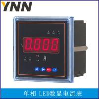 热销 仪器 仪表 电能表 电表 LCD液晶屏智能数显电流表 YN194I-2K1