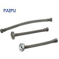 法兰金属软管——量身打造——派普管件