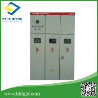 供应液体水阻柜、水电阻