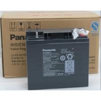 安全稳定松下UPS蓄电池12V65AH无锡松下LC-P1265ST代理价