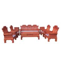 红木沙发中式客厅古典家具5/6/10件套花梨木财源滚滚实木沙发组合