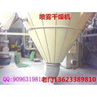 信诺科技腐殖酸钠专用干燥机