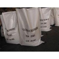 供应优质二水氯化钙,学祥化工(图),无水氯化钙