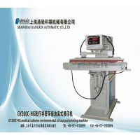 医疗导管环保油盅式移印机 GY200C-HG 上海港欣移印机