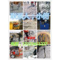 河南许昌许多施工工程不能用zhayao 开采岩石分裂机