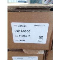 LWH 75 LWH 110、钛克迈机电(优质商家)