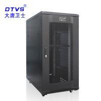 供应扬州22U服务器机柜, 大唐卫士机柜质保五年,好质量,好口碑