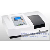 MKY-UV756/756CRT 紫外分光光度计库号:3671