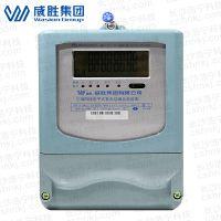 威胜DTS(X)343-3 3×220/380V三相有无功能组合电能表/电度表