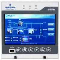 供应物美质优的正品艾默生监控EMU10触摸屏监控模块