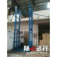 普宁揭阳空港经济区定做楼房用升降货梯 揭阳升降机厂家 液压升降台批发