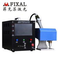 二维码激光打标机 PCB板打标机 PCB板二维码激光激光打码机