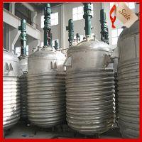 反应釜机械密封-不锈钢反应釜厂家/价格