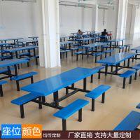 小吃店四人餐桌连体组合 靠背椅圆椅连体餐桌椅 食堂桌椅特价
