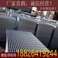 厂家直销异型钢格板报价