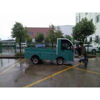 朗迈厂家直销载重2吨电动货运车,TBH-32电动搬运车,纯电动货车