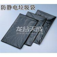 防静电垃圾袋 650*800*0.03mm LDPE塑料收纳袋 黑色 带防静电剂垃圾袋 洁净无尘垃圾