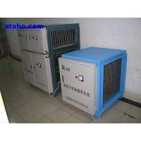 陕西光纤电缆废气处理设备优点