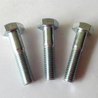 供应 螺丝DIN931 外六角螺栓、半牙螺栓、镀锌六角螺丝