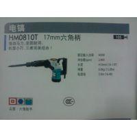 牧田HM0810T  17mm电镐