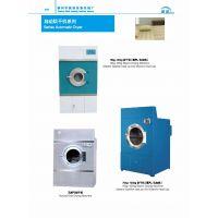 供应衣服烘干机,烘干机价格,烘干设备,小型烘干机