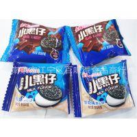 金峰 比斯开 小黑仔饼干 巧克力味/牛奶味夹心饼干 迷你饼干 8斤