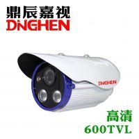 监控摄像头 高清600线监控摄像头 红外探头 安防监控器材 包邮