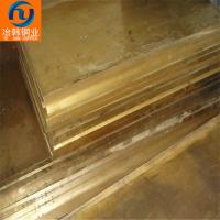 供应HMn55-3-1锰黄铜棒黄铜管黄铜板厂家现货直销 规格可定制
