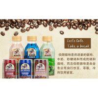 Mr.brown蓝山口味需要找咖啡进口代理商进口清关