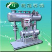 SZP疏水自动加压器/SZP-1~SZP-20蒸汽疏水自动加压器