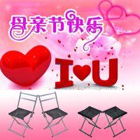 东安厂家直销马扎母亲节安心折叠椅、换鞋凳限时包邮速来抢购