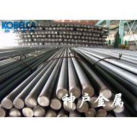 纯铁SUYP 军工纯铁SUYP 进口SUYP工业纯铁圆钢