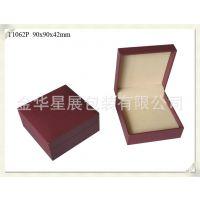 厂家定制方形胶盒 珠光纸盒特种纸塑料盒T1062系列首饰包装饰品盒
