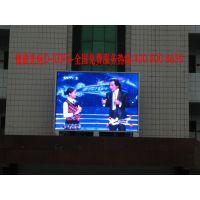 安徽黄山市LED室外全彩屏幕,LED户外大屏幕显示屏价格