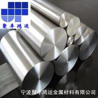 2015新款BT1-0优质钛合金,俄罗斯进口BT1-0工业纯钛材料