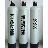 天津纯净水饮用水处理设备
