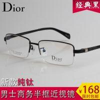 高档品牌纯钛眼镜框批发 男士钛板眼睛框 大脸专用半框眼镜架8210