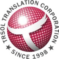 标书翻译服务,效率高、收费低 —— 天使(中国)翻译公司