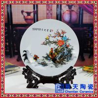 辰天陶瓷 景德镇瓷盘 陶瓷纪念盘定做 聚会情谊纪念盘