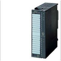西门子EMDR32扩展模块6ES7288-2DR32-0AA0