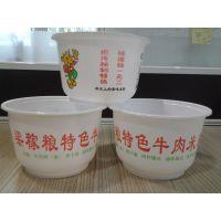 武汉塑料打包碗可以在哪里订做