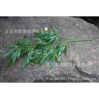 单支仿真植物观音竹 假竹叶绢布植物 植物墙配材插花装饰家居摆放