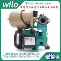 德国威乐家用水泵自吸泵自动抽水机PW-176EAH上海地区现货供应解决6楼水压不足