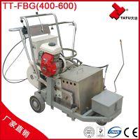 手扶自行式热熔斑马线标线机(TT-FBG(400-600))