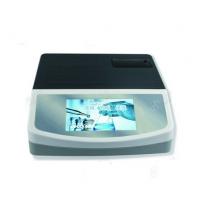 思普特茶叶安全检测仪 SPT/HHX-SJ24CY