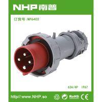 厂家直供 工业插头 IP67 防水工业电源插头 63A 5孔
