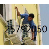塘尾、和平、怀德空调安装|深圳福永空调拆装专业