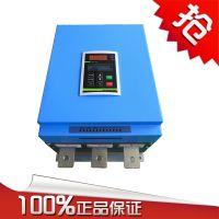 供应油田高压注水泵专用软启动器 上海能垦智能型低压电机软起动器