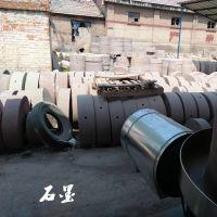 正宗全自动商用石磨面粉加工设备 五谷杂粮面粉石磨机 农村创业设备