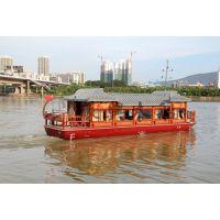 12米电动画舫木船 传统木船 仿古观光旅游船 公园景区木质旅游船